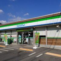 ファミリーマートおひめ坂通り店