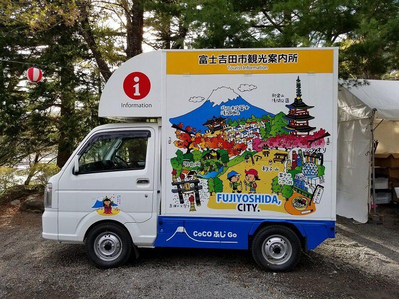 新倉山浅間公園桜まつり
