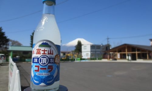 富士山コーラ