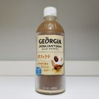 ジョージア ジャパン クラフトマンのカフェラテ