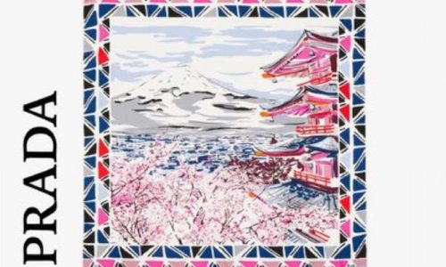 prada富士山ハンカチ