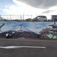 富士山アート