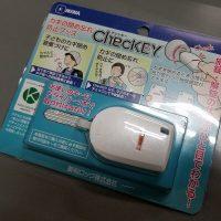 ChecKEY