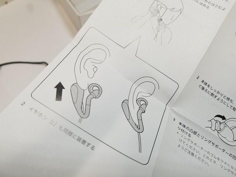 ソニー SONY 開放型イヤホン STH40DJP