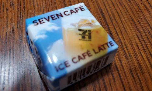 セブンイレブン アイスカフェラテ味のチロルチョコ