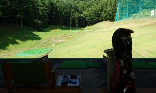 プレステージゴルフガーデン
