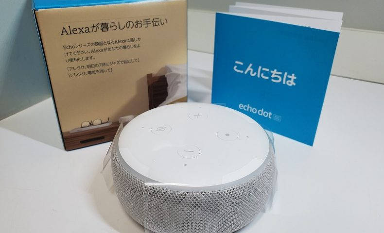 【AIスピーカー】echo dot
