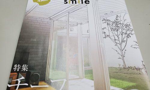 sumai smile
