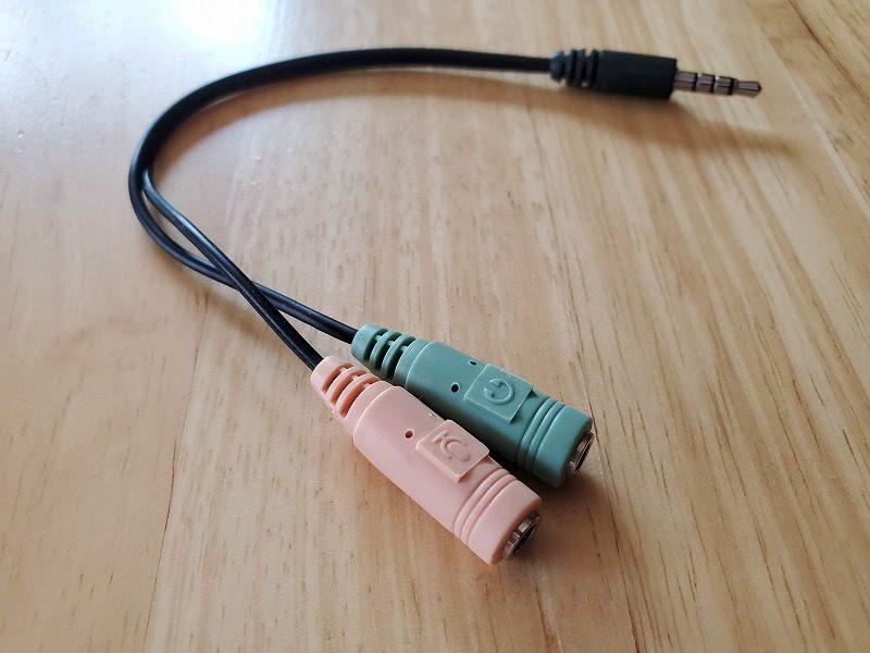 マイクとイヤホンに分ける分岐ケーブル