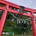 悪病が治る山梨の三峰神社でコロナ撲滅祈願してきました。