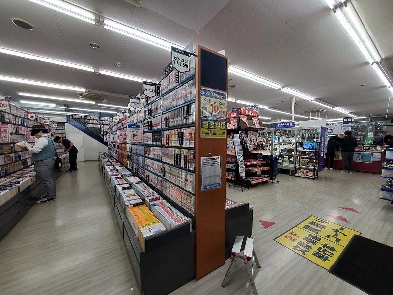 BOOKOFF(ブックオフ)富士吉田店
