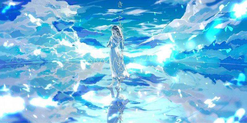 青空は透明だった。 - 初音ミク - ニコニコ動画