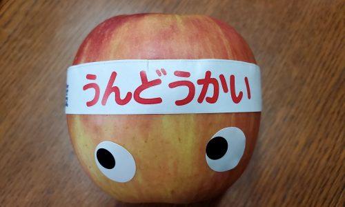 かわいいリンゴ