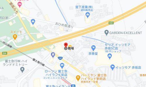 Googleマップで自宅と職場の住所を登録(変更)する方法